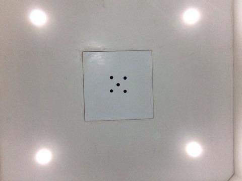 Đèn LED downlight 4 góc, quạt thông gió âm trần.